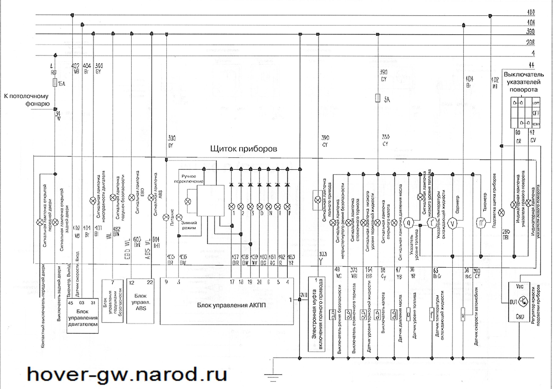 схема электрическая полного привода авто hover